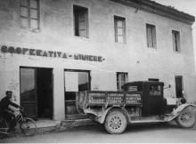 Cabernardi, Cooperativa Miniere, anni '40