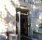 L'ingresso della casa di riposo Savini