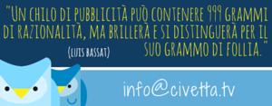pubblicità_civetta